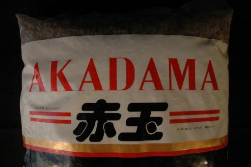 Akadama - Japanisches Lehmgranulat 1,5 kg